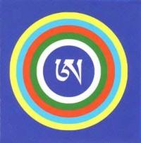 """Cartão Letra Tibetana """"A"""""""