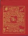 Bandeiras de Oração Lung Ta,  Cavalo do Vento  P